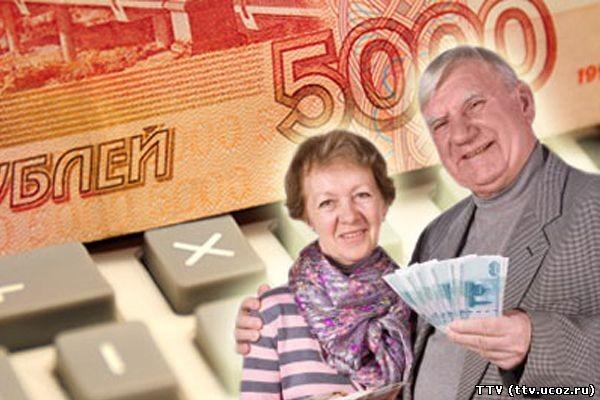 Образцы заявлений на загранпаспорт для пенсионеров